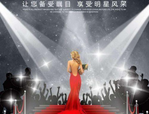 第三届亚洲美业暨吉尼斯万人赛 中国.厦门