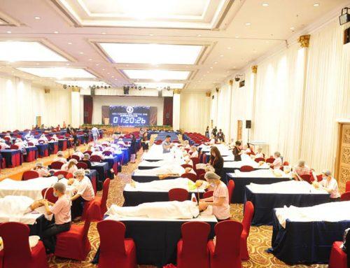 ASIA CONTEST PMU FESTIVAL ( ACPF 亚洲美妆大赛)