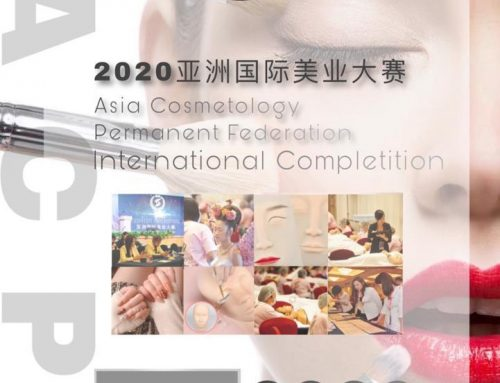 2020亚洲国际美业大赛